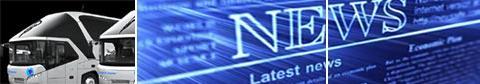 neoplan_100415_teaser_gr_thmerged.jpg