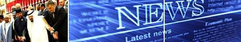 news_16082012_teaser_gr_thmerged.jpg