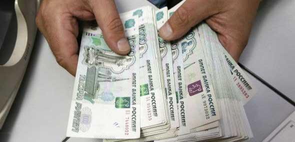 Kreditangebote auf Rubelbasis