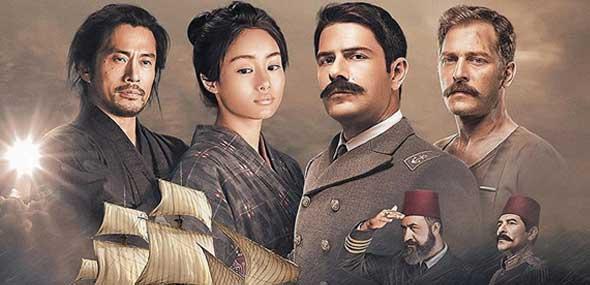 Film Ertugrul 1890
