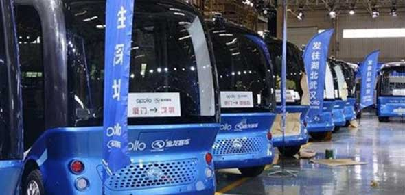 Baidu Apolong-Bus