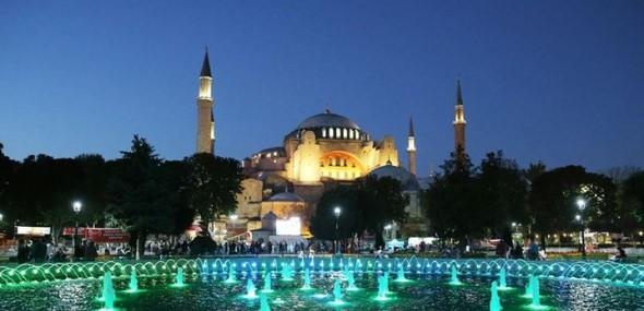 Höchste islamische Fest