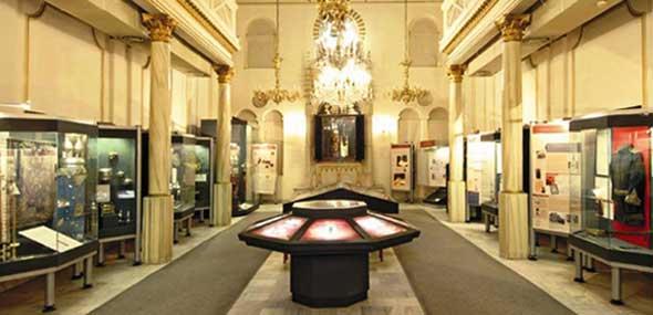 Türkische Museen