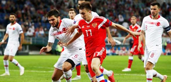 Nations League Türkei